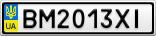 Номерной знак - BM2013XI