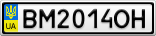 Номерной знак - BM2014OH