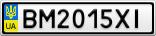 Номерной знак - BM2015XI