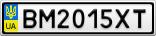 Номерной знак - BM2015XT