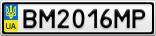 Номерной знак - BM2016MP