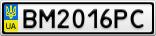 Номерной знак - BM2016PC