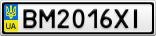 Номерной знак - BM2016XI