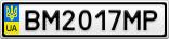 Номерной знак - BM2017MP