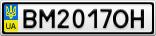 Номерной знак - BM2017OH