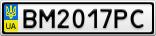 Номерной знак - BM2017PC