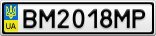 Номерной знак - BM2018MP