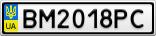 Номерной знак - BM2018PC