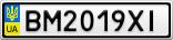 Номерной знак - BM2019XI