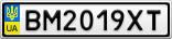 Номерной знак - BM2019XT