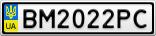 Номерной знак - BM2022PC