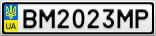 Номерной знак - BM2023MP