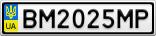 Номерной знак - BM2025MP