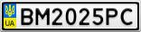 Номерной знак - BM2025PC