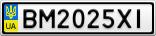 Номерной знак - BM2025XI