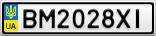 Номерной знак - BM2028XI