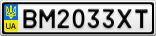 Номерной знак - BM2033XT