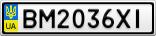 Номерной знак - BM2036XI
