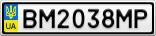 Номерной знак - BM2038MP