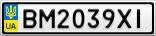 Номерной знак - BM2039XI