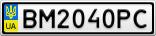 Номерной знак - BM2040PC