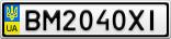 Номерной знак - BM2040XI