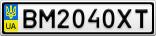 Номерной знак - BM2040XT
