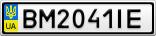 Номерной знак - BM2041IE