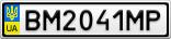 Номерной знак - BM2041MP