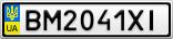 Номерной знак - BM2041XI