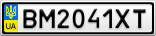 Номерной знак - BM2041XT
