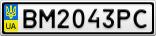 Номерной знак - BM2043PC