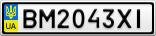 Номерной знак - BM2043XI