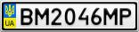 Номерной знак - BM2046MP