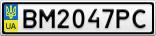 Номерной знак - BM2047PC