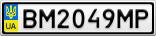 Номерной знак - BM2049MP