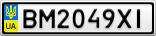 Номерной знак - BM2049XI