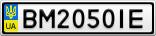 Номерной знак - BM2050IE