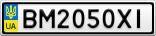 Номерной знак - BM2050XI