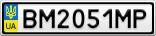 Номерной знак - BM2051MP