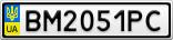 Номерной знак - BM2051PC