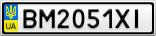 Номерной знак - BM2051XI