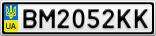 Номерной знак - BM2052KK