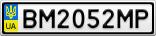 Номерной знак - BM2052MP