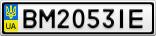 Номерной знак - BM2053IE