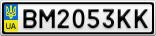 Номерной знак - BM2053KK