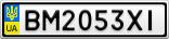 Номерной знак - BM2053XI