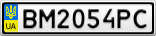 Номерной знак - BM2054PC