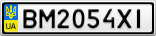 Номерной знак - BM2054XI