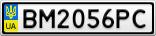 Номерной знак - BM2056PC